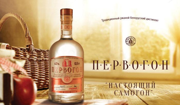 bao-bi-ruou-PERVOGON-1